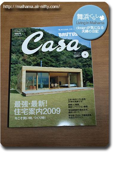 Casa04_2