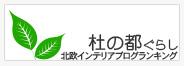 いつもクリックありがとうございます